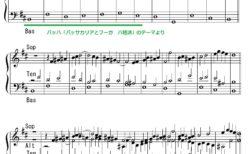 二声対位法の実習(二分音符対旋律)を作ってみました。その2