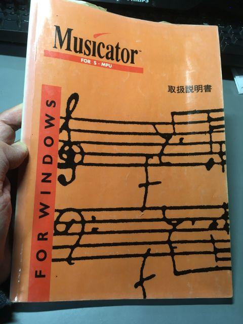 Musicator
