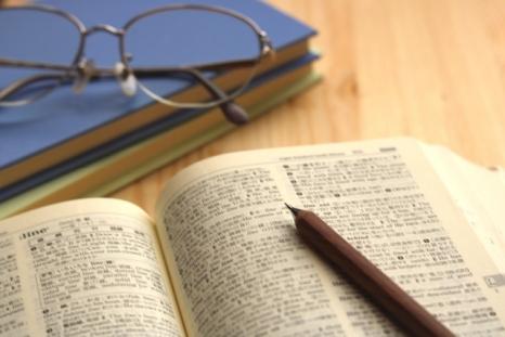英語の辞書おすすめは紙?重いけれどそれ以上のメリットでイチオシ!